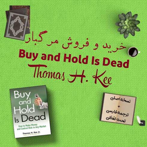 کتاب Buy and Hold Is Dead + ترجمه فارسی